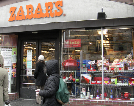 Zabar's Valentine's Day Windows