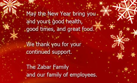 Zabars-happy-new-year