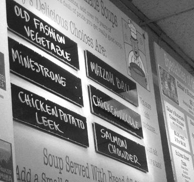 Soup-sign