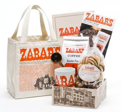 Welcome-to-Zabars-Prize-640x596