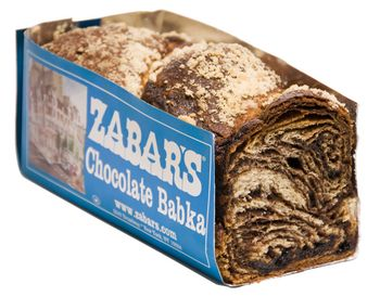 Zabars-Chocolate-Babka