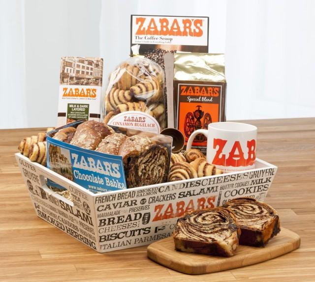 Zabar S Blog The Shiksa In The Kitchen Zabar S Gift Giveaway