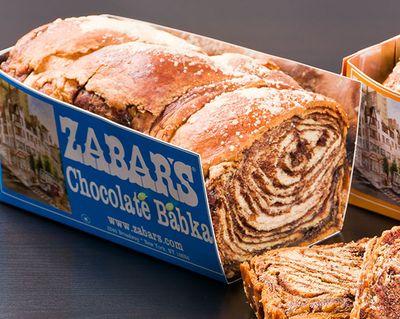 Chocolate-babka1