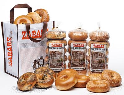 Bagels-bags