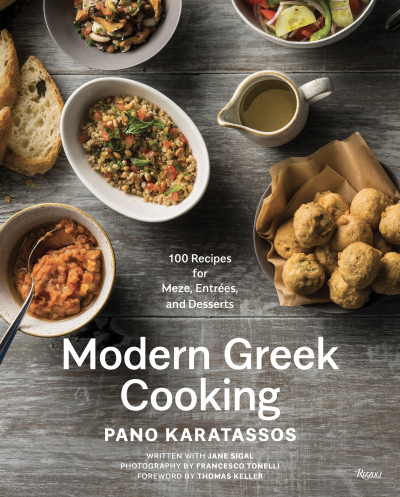 ModernGreekCooking_cover (1)
