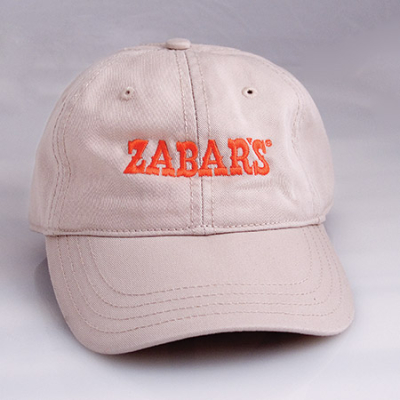 450-Zabars-Baseball-Cap