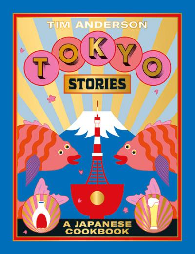 450-TokyoStories_fullsize