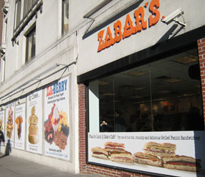 Zabars_store_2